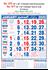 R677 Tamil(Flourescent) (F&B)  Monthly Calendar 2020 Online Printing