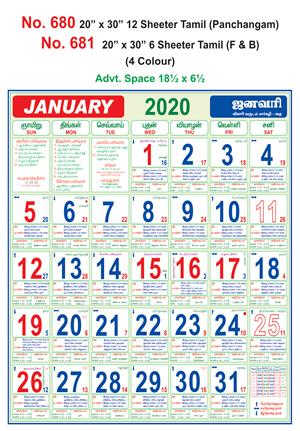 R681 Tamil Panchangam (F&B) Monthly Calendar 2020 Online Printing