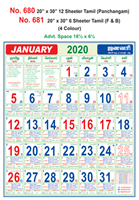 R681 Tamil Panchangam (F&B) Monthly Calendar 2020 Online Printing