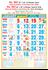 R683 Tamil  (F&B) Monthly Calendar 2020 Online Printing
