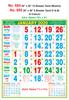 R685 Tamil (Muslim) (F&B) Monthly Calendar 2020 Online Printing
