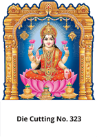 D 323 Lakshmi Die Cutting Daily Calendar 2020 Online Printing