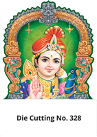 D 328 Karthikeyan Die Cutting Daily Calendar 2020 Online Printing
