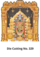 D 329 Lord Balaji Die Cutting Daily Calendar 2020 Online Printing