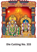D 333 Lord Balaji Die Cutting Daily Calendar 2020 Online Printing