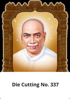 D 337 Kamaraja Die Cutting Daily Calendar 2020 Online Printing