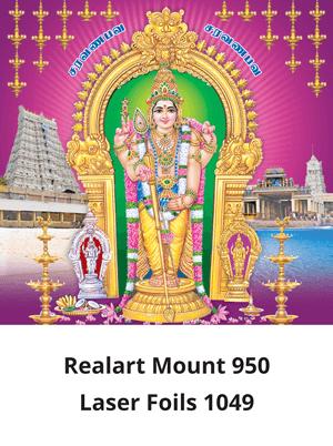 D 1049 Murugan Daily Calendar 2020 Online Printing