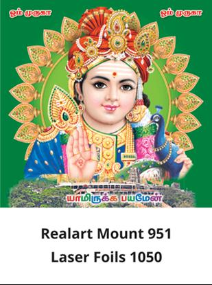 D 1050 Karthikeyan Daily Calendar 2020 Online Printing