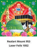 D 1052 Mecca Madina Daily Calendar 2020 Online Printing
