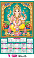 R 180 Ganesh Real Art Calendar 2020 Printing