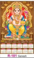 R 181 Ganesh Real Art Calendar 2020 Printing