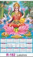 R 182 Lakshmi Real Art Calendar 2020 Printing