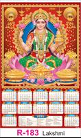 R 183 Lakshmi Real Art Calendar 2020 Printing