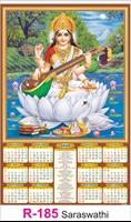 R 185 Saraswati Real Art Calendar 2020 Printing