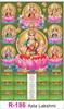 R 186 Asta Lakshmi Real Art Calendar 2020 Printing