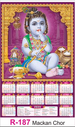 R 187 Mackan Chor Real Art Calendar 2020 Printing