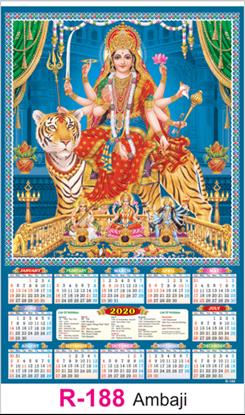R 188 Ambaji Real Art Calendar 2020 Printing