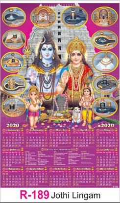 R 189 Jothi Lingam Real Art Calendar 2020 Printing