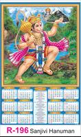 R 196 Sanjivi Hanuman Real Art Calendar 2020 Printing