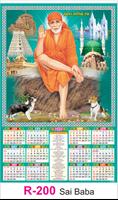 R 200 Sai Baba Real Art Calendar 2020 Printing