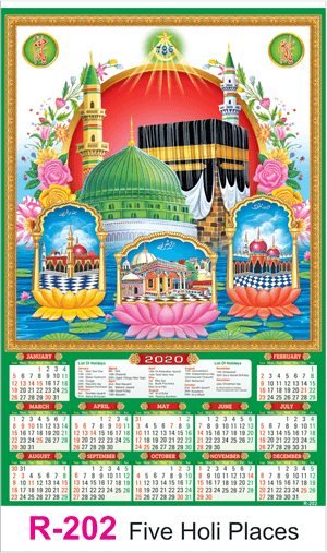 R 202 Five Holy Places Real Art Calendar 2020 Printing