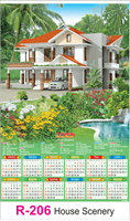 R 206 House Scenery Real Art Calendar 2020 Printing
