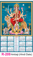 R 209 Ambaji ( Hindi Date )  Real Art Calendar 2020 Printing