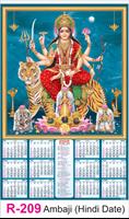 R 209 Ambaji ( Hindi Date )  Real Art Calendar 2020 Printing