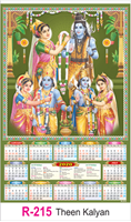 R 215 Theen Kalyan Real Art Calendar 2020 Printing
