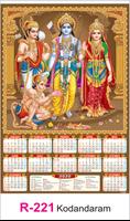 R 221 Kodandaram Real Art Calendar 2020 Printing