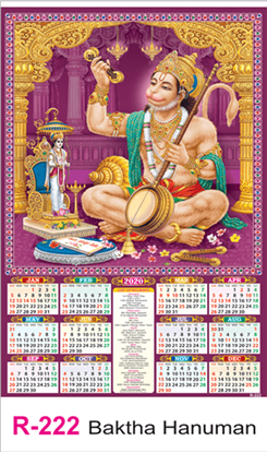 R 222 Baktha Hanuman Real Art Calendar 2020 Printing