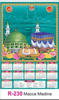 R 230 Macca Madina Real Art Calendar 2020 Printing