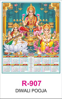 R 907 Asta Lakshmi Real Art Calendar 2020 Printing