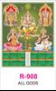 R 908 All Gods Real Art Calendar 2020 Printing
