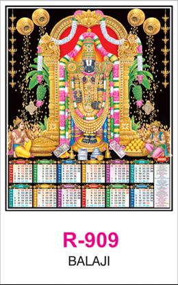 R 909 Balaji Real Art Calendar 2020 Printing