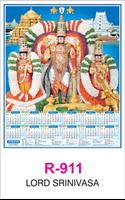 R 911 Lord Srinivasa Real Art Calendar 2020 Printing