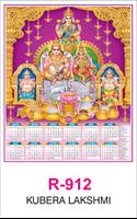 R 912 Kubera Lakshmi Real Art Calendar 2020 Printing