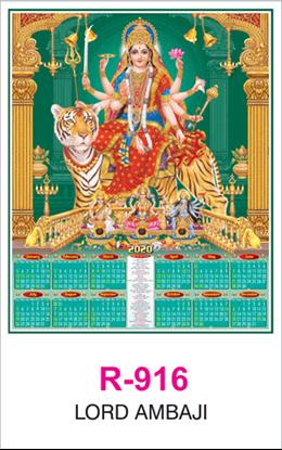 R 916 Lord Ambaji Real Art Calendar 2020 Printing
