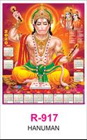 R 917 Hanuman Real Art Calendar 2020 Printing