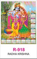 R 918 Radha Krishna Real Art Calendar 2020 Printing