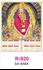 R 920 Sai baba Real Art Calendar 2020 Printing