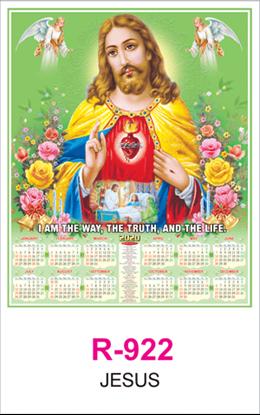 R 922 Jesus Real Art Calendar 2020 Printing