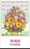 R 925 Flowers Real Art Calendar 2020 Printing
