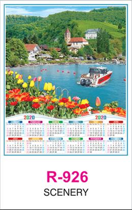 R 926 Scenery Real Art Calendar 2020 Printing