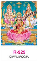 R 929 Diwali Pooja Real Art Calendar 2020 Printing