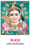 R 932 Lord Murugan Real Art Calendar 2020 Printing