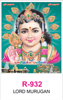 R 932 Lord Murugan Real Art Calendar 2020 Printing