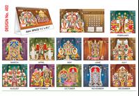 T 402 Sri Balaji - Table Calendar With Planner Online Printing 2020
