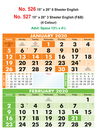 R527 English(F&B) Monthly Calendar 2020 Online Printing