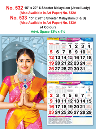 R533 Malayalam(Jewel Lady) (F&B) Monthly Calendar 2020 Online Printing